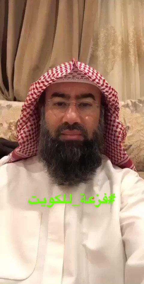 نبيل علي العوضي